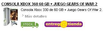 Xbox 330